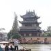 china_shanghai_092011_3642