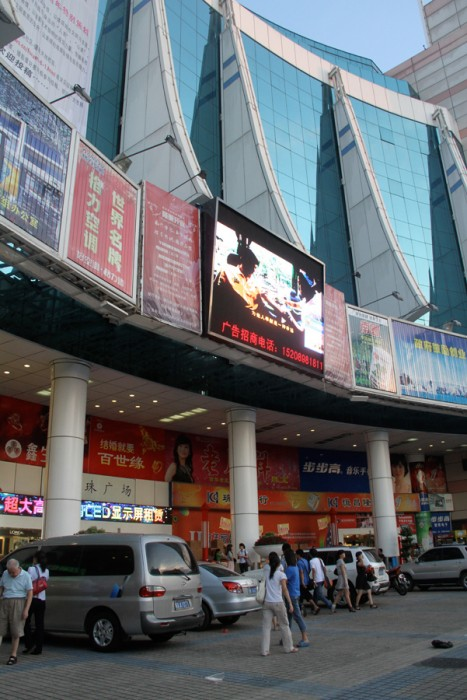 Jumbo TV on a building