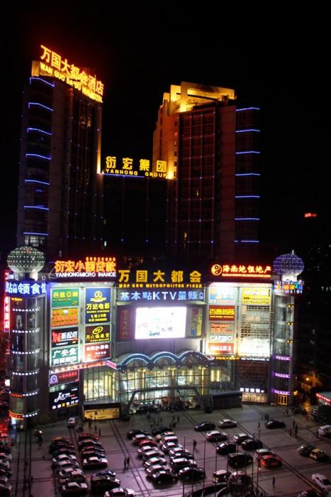 CHINA_090811_2229