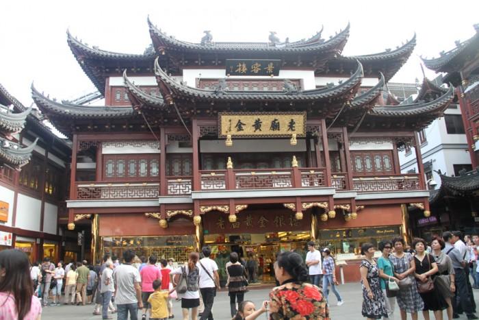 China_Shanghai_091811_3785